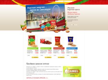 Интернет-магазин по продаже орехов Camel